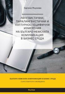 cover dissertacia_front